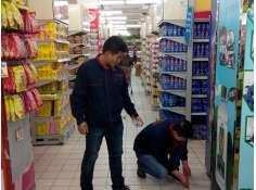 超市怎么灭蟑螂
