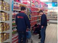 超市灭鼠除虫服务